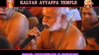 Download KALYAN AYYAPA TEMPLE MANDALA POOJA CELEBRATIONS Video