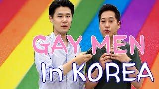 Download 한국 게이들 Korean Gay men in Korea Video