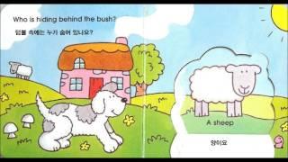 Download Korean Children Book Reading #1 누가 숨어 있나요? Video