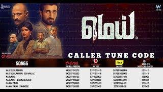Download MEI - Caller Tune Codes | Prithvi Kumar | Nicky Sundaram, Aishwarya Rajesh | SA Baskaran Video