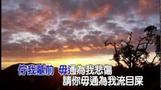 Download 詹宏達 化作千風 Video