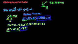 Download Skaliarinė vektorių sandauga Video