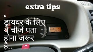Download extra tips 1|this things are important |Learn car driving in Hindi for beginners|Learn to turn Video