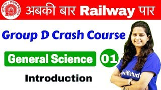 Download 12:00 PM - Group D Crash Course | GS by Shipra Ma'am | Day#01 | Introduction Video
