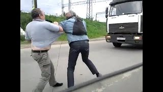 Download BEST ROAD RAGE #7 COMPILATION / CRAZY DRIVERS | Bagarre des conducteurs Video