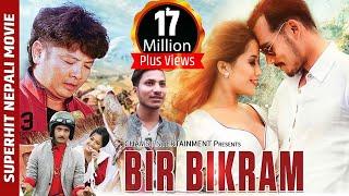 Download New Nepali Movie - ″BIR BIKRAM″ Full Movie || Dayahang Rai, Anup Bikram || Super Hit Movie 2017 Video