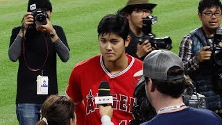 Download Getting close to Shohei Ohtani at Kauffman Stadium Video