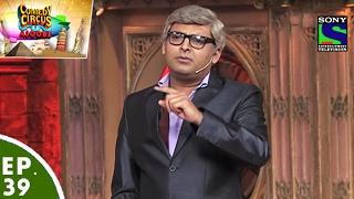 Download Comedy Circus Ke Ajoobe - Ep 39 - Kapil Sharma As The Husband Video