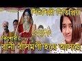 Download রানী রাসমণি রূপে জী বাংলায় আসছে কিশোরী দিতিপ্রিয়া | Zee Bangla Rani Rashmoni actress Ditipriya Roy Video