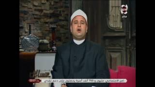 Download المسلمون يتساءلون - الشيخ حازم جلال : ان الله يأمر الرسول والمسلمون ان يتحلوا بالصبر Video