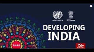 Download In Depth - India's Sustainable Development Goals Video