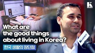 Download 한국 생활의 장단점은 뭘까? Video