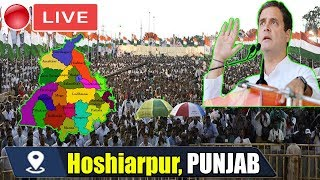 Download Live : Rahul Gandhi Addresses Public Meeting in Hoshiarpur, Punjab | Congress 2019 Election Campaign Video