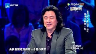 Download SYTYCD China - 威力斯 刘金迪 - 缠绵 Video
