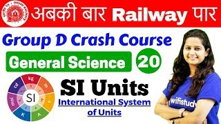 Download 12:00 PM - Group D Crash Course | GS by Shipra Ma'am | Day#20 | SI Units (Système International) Video