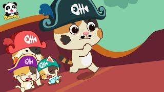 Download Baby Kitten's Ocean Adventure | The Color of Love | Kids Good Habits | BabyBus Video