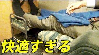 Download 【グランクラス越え】E4系新幹線のグリーン車はレベルが違う Video