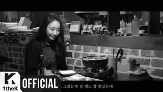 Download [MV] Jang Hee Young(장희영) I Can't Get Drunk Anymore(취하지도 않네요) Video