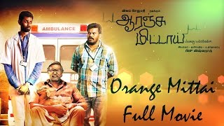 Download Orange Mittai - Full Movie | Vijay Sethupathi | Ramesh Thilak | Aashritha | Justin Prabhakaran Video