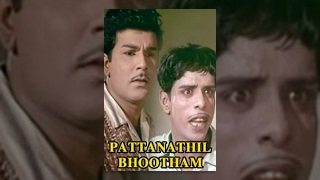 Download Pattanathil Bhootham Video