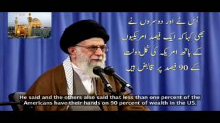 Download Supreme Leader of Iran speaaks about Donald Trump Video