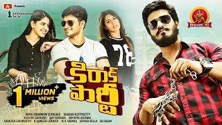 Download Kirrak Party Full Movie - 2018 Telugu Full Movies - Nikhil, Simran Paranjee, Samyuktha Hegde Video