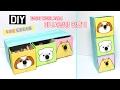 Download [DIY]미니서랍장 만들기(강아지캐릭터 그리기)/Mini drawers 예뿍 Video