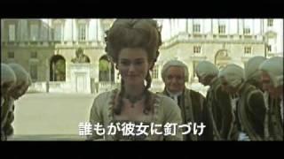 Download ある公爵夫人の生涯 Video