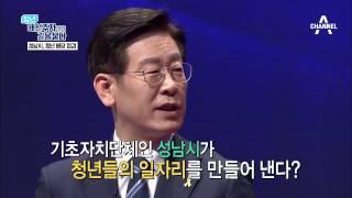 Download 성남시, 청년 배당 점검 2 Video
