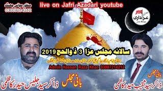 Download Live Majlis E Aza 3 Zilhaj 2019 Mari Shah Sakhira Jhang Video