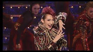 Download 星組公演『ANOTHER WORLD』『Killer Rouge(キラー ルージュ)』初日舞台映像(ロング) Video