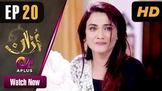 Download Uraan - Episode 20   Aplus Dramas   Ali Josh, Nimra Khan, Salman Faisal, Kiran   Pakistani Drama Video