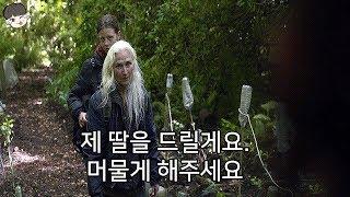 Download 지구 멸망이후 숲에서 홀로 생존하던 남자가 겪게되는 일 Video