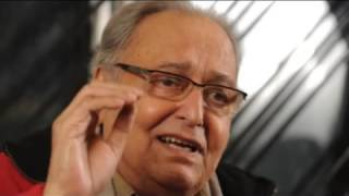 Download Iti Apu ইতি অপু Bangla Kobita (পৃথ্বীরাজ চৌধুরী ) আবৃতি Soumitra Chatterjee Video