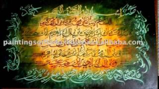 Download Molvi Muhammad Umar Baloch(Namaz-O-Telawat-E-Quran) Video