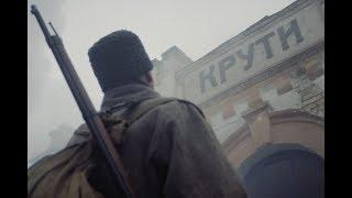 Download Крути 1918. Офіційний трейлер 2 Video