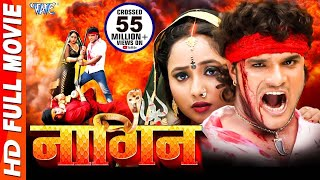 Download RANI CHATTERJEE FULL MOVIE 2017 | Nagin Film | Khesari Lal Yadav | Bhojpuri Superhit Movie HD Video