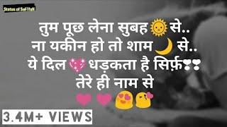 Download Best Cute & Lovely Love Shayari in Hindi Video