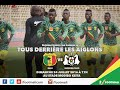 Download Eliminatoires CAN U2O 2017 Mali vs Burkina Faso : rencontre avec Baye Ba et les aiglons Video