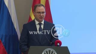 Download По 5 години продолжува соработката со Русија - Заев: Тоа не значи алтернатива за ЕУ и НАТО Video