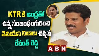 Download Revanth Reddy Reveals Unknown Things About KTR | ABN Telugu Video