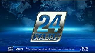 Download Выпуск новостей 12:00 от 21.01.2018 Video