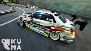 Download Fast and the Furious - RC Drift Cars in Japan Video