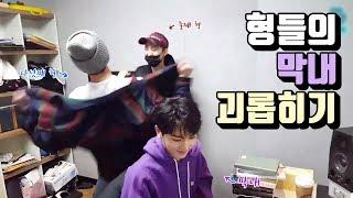 Download [ 펜타곤 / 후이 / 신원 / 키노 ] 형들의 막내 괴롭히기 Video