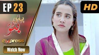 Download Pakistani Drama | Piyari Bittu - Episode 23 | Express Entertainment Dramas | Sania Saeed, Atiqa Odho Video