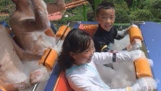 Download 別府で「湯~園地」実現 温泉活用の遊具、31日まで Video