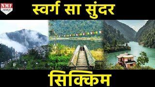 Download Sikkim की 10 Place जो किसी स्वर्ग से कम नहीं, एक बार जरूर जाएं Video