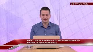 Download TV REPLIKA 09.01.2020. - HOĆE LI ZORAN MILANOVIĆ BITI BOLJI PREDSJEDNIK OD KOLINDE GRABAR-KITAROVIĆ? Video