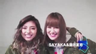 Download SAYAKA 夏恋 ダンス Video