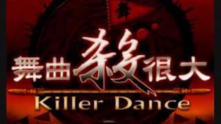 Download 我的心你能够明白吗 - dj 群星 (Chinese dj 2009! xia0jieqq) Video